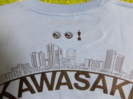 2020 Tシャツ-15.jpg