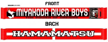 Honda FC スカーフマフラー 資料.jpg