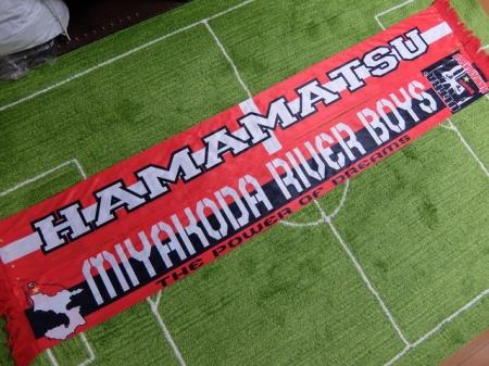 HONDA FC マフラー-1.jpg