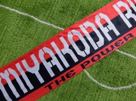 HONDA FC マフラー-8.jpg