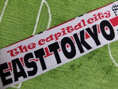 東京23FCマフラー2020-5.jpg