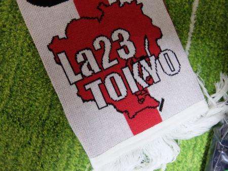 東京23FCマフラー2020-8.jpg