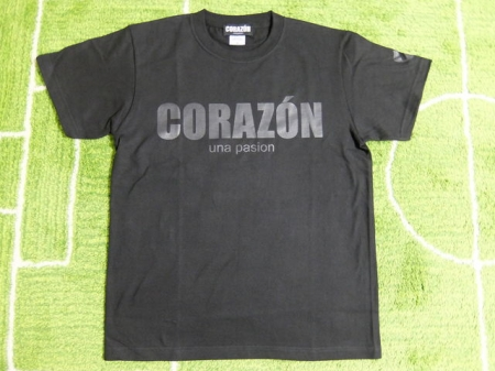 CORAZON2020-3-2.jpg