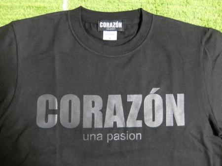 CORAZON2020-3-3.jpg