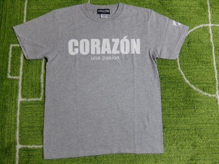 CORAZON2020-3-7.jpg