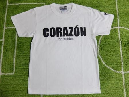 CORAZON2020-3-10.jpg