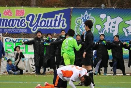 U-18 関東クラブユース-1.JPG