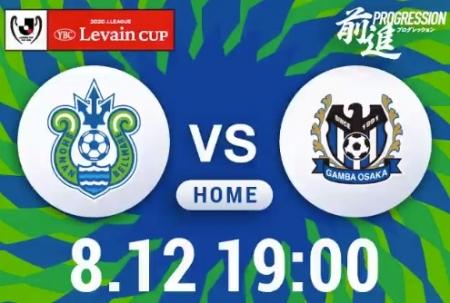 YBCルヴァン杯ホームG大阪戦-1.jpg