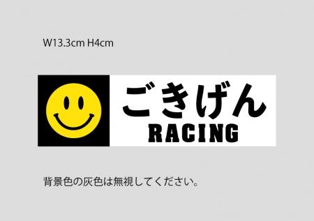 ごきげんレーシング_アートボード 3.jpg