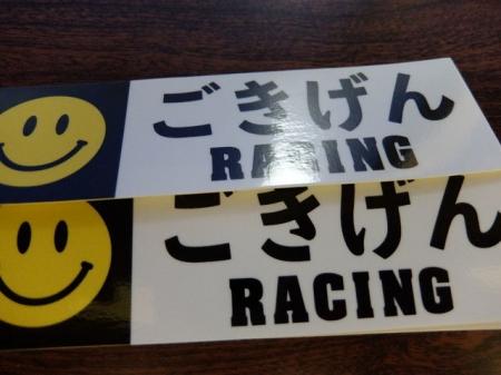 ごきげんレーシング-3.jpg