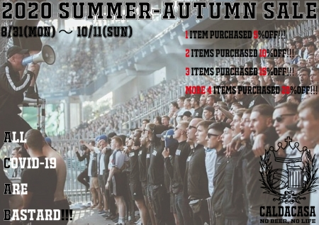 2020-SUMMER-AUTUMN-SALE.jpg