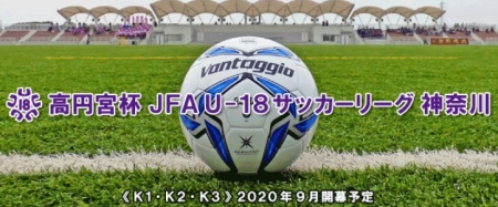 2020 K1リーグ-1.jpg