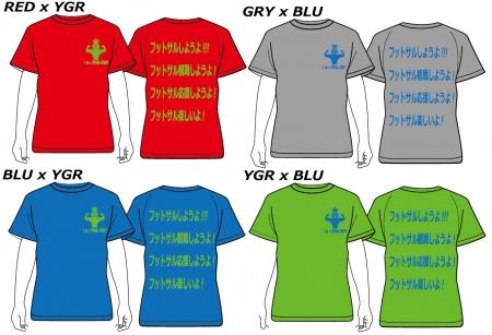 KUGAフットサルスクールTシャツ.jpg