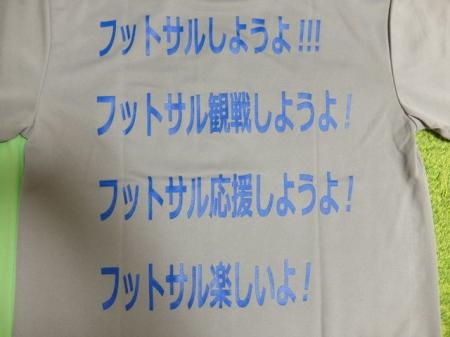 KUGAフットサルスクールTシャツ-9.jpg