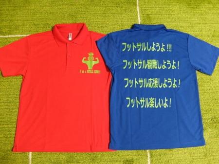 KUGAフットサルスクールポロシャツ-5.jpg