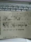20061212_258854.jpg