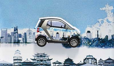 Busch Smart Fortwo Puzzlesmart skyline