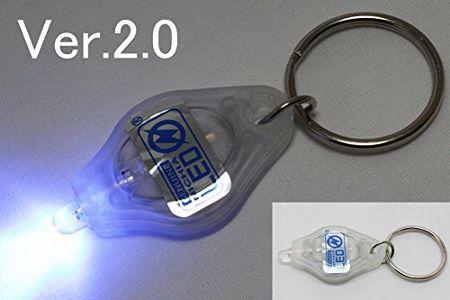 UV-LED375-nano