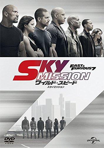 スカイミッション