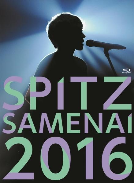 SPITZ SAMENAI 2016