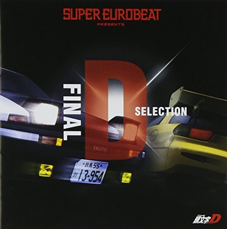SUPER EUROBEAT