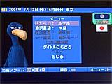 PSP:メニューではシチュエーション、通訳言語、話す人の性別、通訳のモードなどが選べる