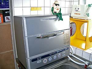 食器洗い乾燥機 SHARP QW-A70