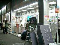 PSP発売。21時、ビックカメラ有楽町店前 野外売場の設置中。5人ほど並んでました