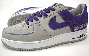 nike airforce 1 lo [誇張失實](neut grey/vars purple-blk-wht) ナイキ エアフォース1 ロー 「誇張失實」