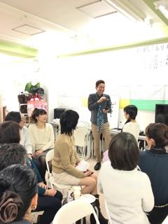 斎藤 一人 公式 ブログ
