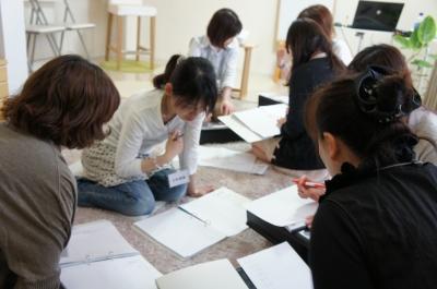 NLPコミュニケーション講座 岡山