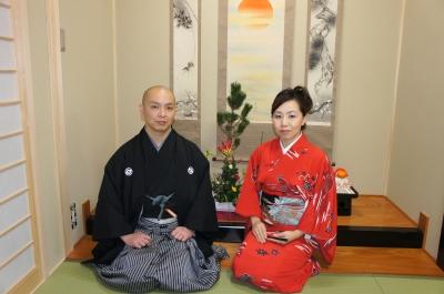 「縁庵」へのはじまり 岸本桂生子