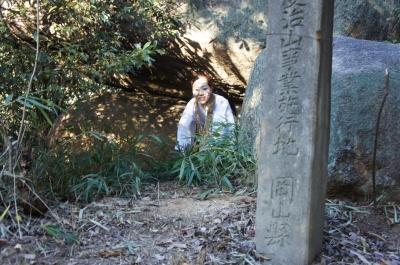 「五流尊龍院 山修行」マインドクリエータ桂生子