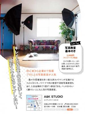 【学】A&K STUDIO様1/4.jpg