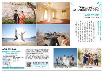A&K STUDIO様_1/2P1812.jpg