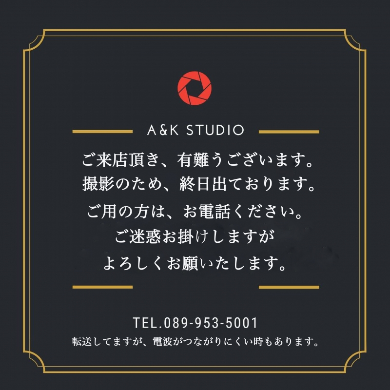 Instagra終日お休みー.jpg