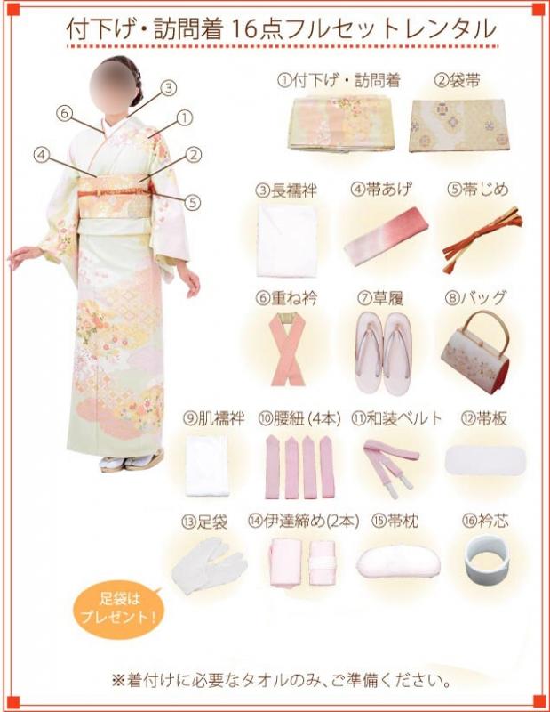 houmongi-set.jpg
