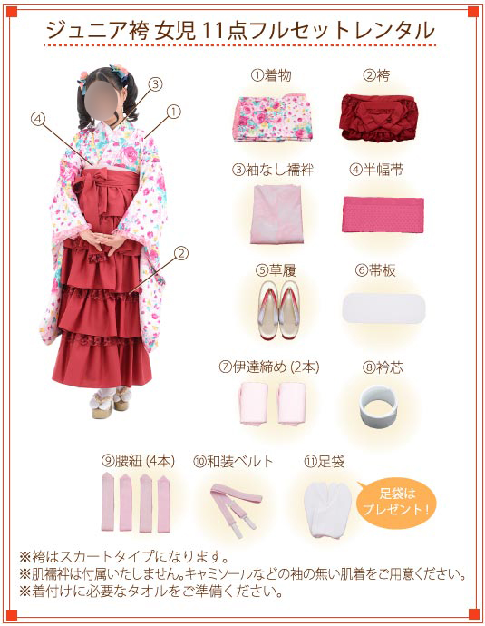 junior-girls-set.jpg