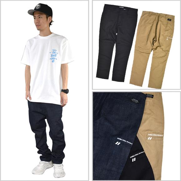 Side Pocket Tapered pants