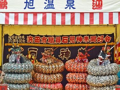 旭温泉祭りの神楽