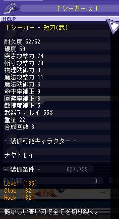 135短剣