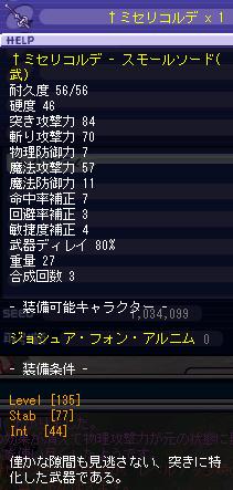 135小剣