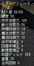 175小剣S100