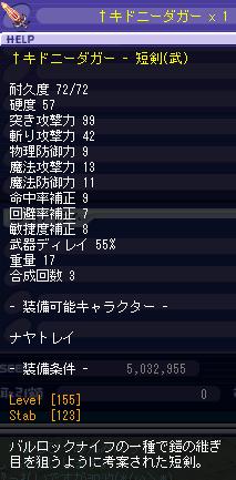 f155短剣