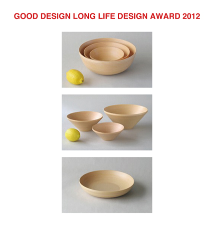 2012_GOOD_DESIGN_AWARD.jpg