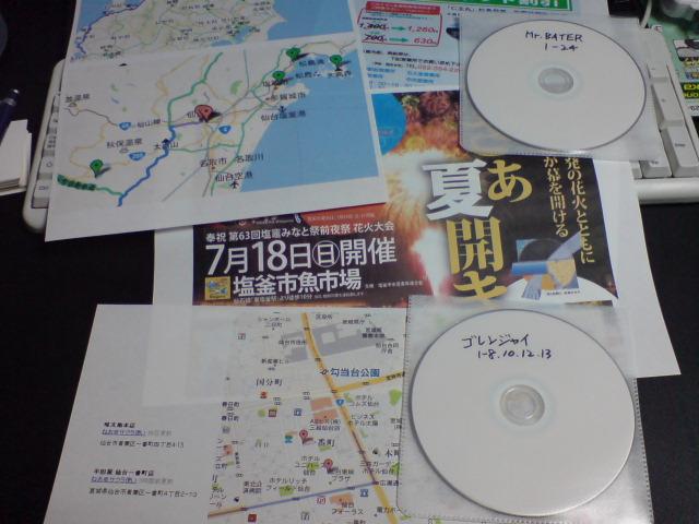 20100717041435.jpg