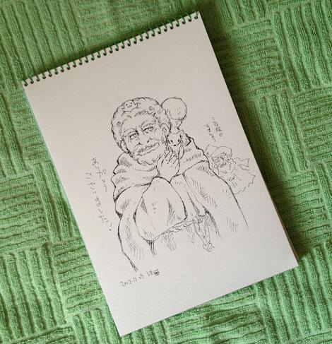 スケブ/サークル「爺茶屋」様