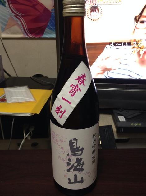 秋田県「鳥海山」春宵一刻/純米吟醸生酒