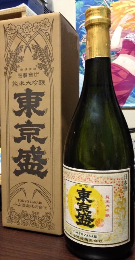 東京/純米大吟醸/東京盛(40%)