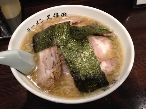 荻窪「久保田」